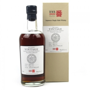 Karuizawa 1970 Single Cask 42 Year Old #6177