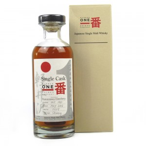 Karuizawa 1981 Single Cask 30 Year Old #5208 / Malt City Japan Exclusive