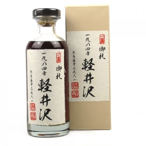 Karuizawa 1984 Single Cask #2961 / Whisky Club Partners' Reserve Dinner Bottling - One of Only 12 Bottles