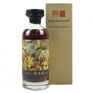 Karuizawa 1986 Single Cask #6206 / Fighting Samurai - Only 51 Bottles