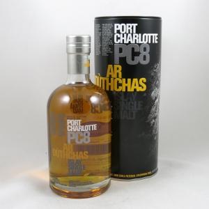 Port Charlotte PC8 Front
