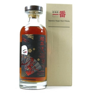Karuizawa 30 Year Old Cask Single Cask #5347