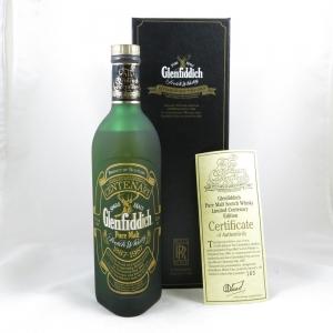 Glenfiddich Centenary Limited Edition Rolls Royce Bottling Front