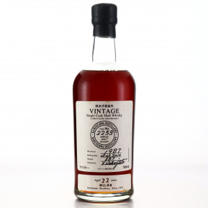 Karuizawa 1987 Single Cask 22 Year Old #2253 / Distillery Exclusive