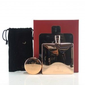 Glenfiddich Hip Flask & Collapsable Cup