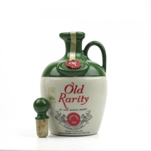Old Rarity 1980s Decanter