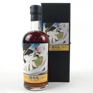 Karuizawa 1991 Single Cask #259 / Geisha One of 85 Bottles