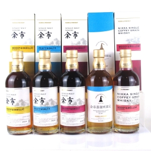 Nikka Distillery Exclusives Set 5 x 50cl