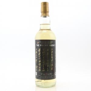 Ledaig 2006 Whisky Agency 9 Year Old / Drunken Master