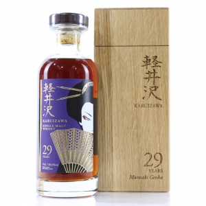 Karuizawa 29 Year Old Sherry Cask / Imperial Purple Geisha