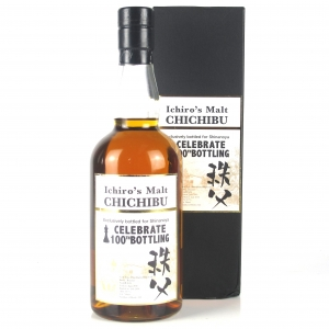 Chichibu 2010 Single Cask #2625 / Shinanoya 100th Bottling