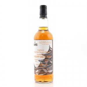 Macduff 1973 Whisky Agency 38 Year Old Perfect Dram / Bar Barns