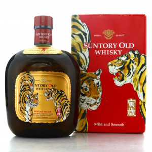 Suntory Old Whisky / Year of the Tiger