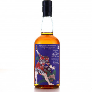 Hanyu 2000 'The Game' Single Red Oak Cask #360