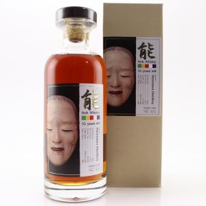 Karuizawa 1981 Noh Single Cask 35 Year Old #6183