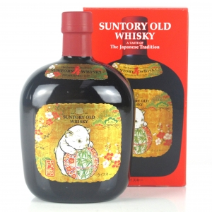 Suntory Old Whisky / Year of the Dog