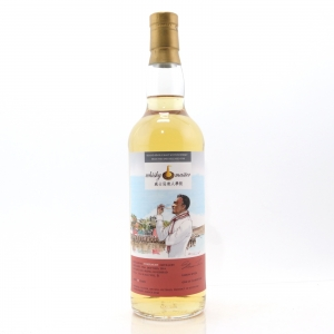 Tobermory 1994 Whisky Agency 20 Year Old / Whisky Master