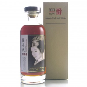 Karuizawa 1984 Single Cask #3186 / Geisha Label for P9.com.tw