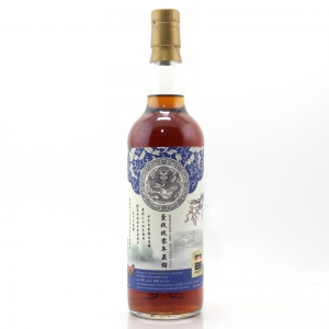 Bunnahabhain 1990 Whisky Agency 24 Year Old