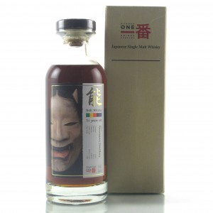 Karuizawa 1981 Noh Single Cask 31 Year Old #4676