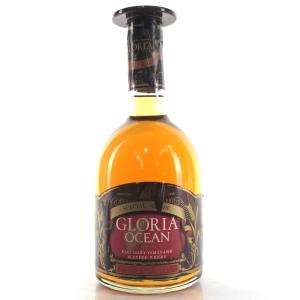 Gloria Ocean Decanter Bottle / Karuizawa