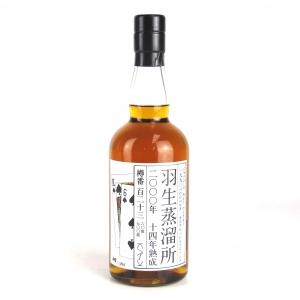 Hanyu 2000 Single Cask 14 Year Old #1702 / Bar K6 Spades Label