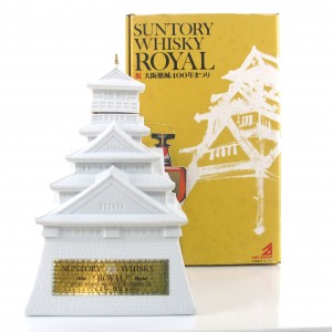 Suntory Royal Pagoda Decanter 76cl