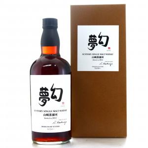 Yamazaki Suntory Single Malt Gen Mu 2012