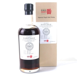 Karuizawa 1974 Single Cask 39 Years Old #6409