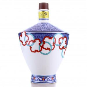 Hibiki 21 Year Old Ceramic Arita Decanter 2014 Release