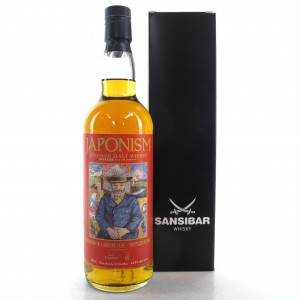 Speyside Single Malt Sansibar 'Japonism' Very Old Selection / Shinanoya