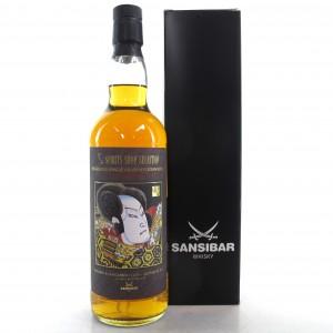 Invergordon 1973 Sansibar 42 Year Old / Spirits Shop' Selection