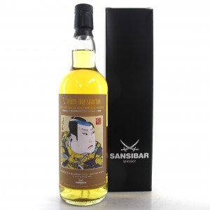 Glenlossie 1992 Sansibar 23 Year Old / Spirts Shop' Selection