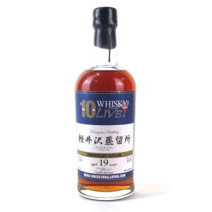 Karuizawa 1990 Single Cask 19 Year Old #6446 / Whisky Live 10th Anniversary