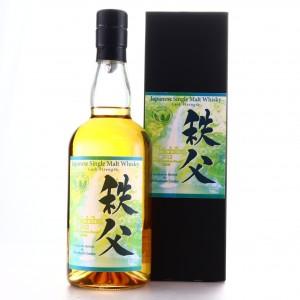 Chichibu 2012 Single Bourbon Cask #1965 / Mitsukoshi Isetan