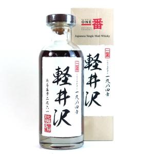 Karuizawa 1984 Single Cask #2961
