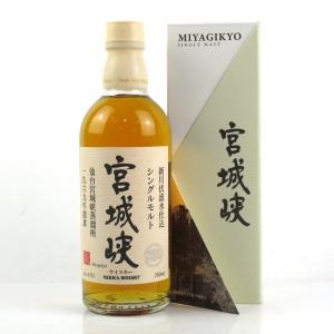 Miyagikyo Single Malt