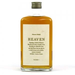 Heaven Ocean Whisky 66cl / Contains Karuizawa