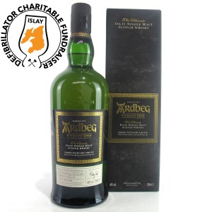 Ardbeg 21 Year Old Committee Release 2016 - Islay Defibrillator Challenge