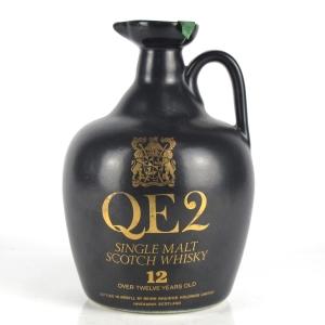 Beinn Bhuidhe 12 Year Old QE2 Decanter