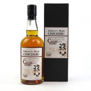 Chichibu Chibidaru 2010 / Quarter Cask