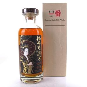 Karuizawa 1983 Single Cask 30 Year Old #8606 / Geisha Label for TWE