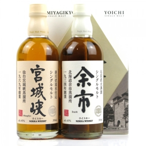 Yoichi and Miyagikyo Single Malt 2 x 50cl