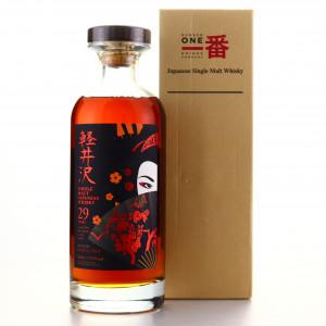 Karuizawa 1984 Single Cask 29 Year Old #8897 / TWE Whisky Show 2014
