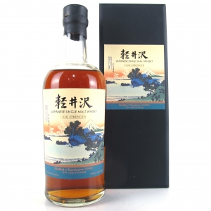 Karuizawa 1999/2000 Cask Strength 3rd Edition