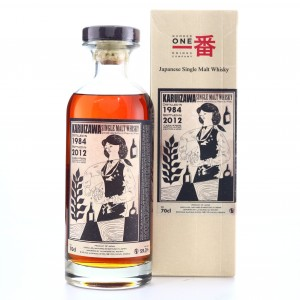 Karuizawa 1984 Single Cask #7975 / Cocktail Series