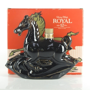 Suntory Whisky Royal 60cl / Year of the Horse Decanter