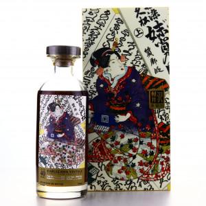 Karuizawa 1974 Single Cask 40 Year Old Cask # 3626 / Gold Geisha