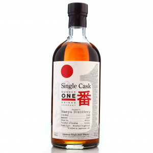 Hanyu 1988 Single Cask #9501
