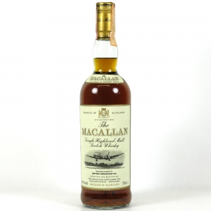 Macallan 12 Year Old British Aerospace ATP Advanced turbo front